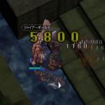 5800鷹