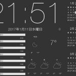 Work Time HD画面