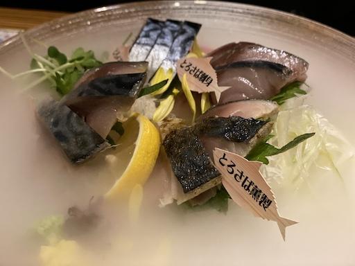 鯖刺身など